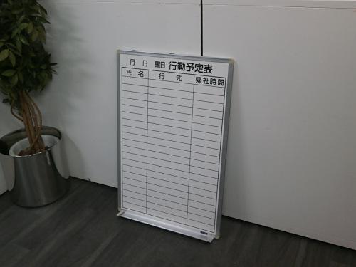 イトーキ 600壁掛行動予定表 中古|オフィス家具|ホワイトボード