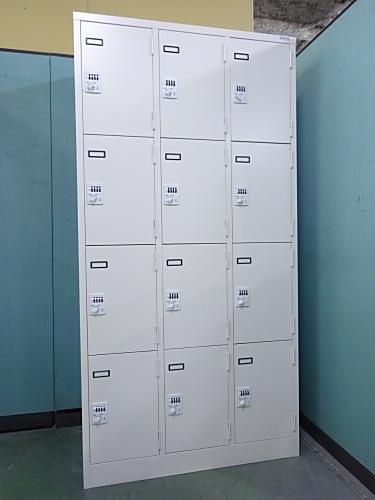 LION 12人用ロッカー 中古 オフィス家具 ロッカー