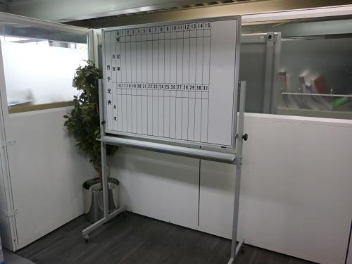 イトーキ 1200脚付月予定表 中古|オフィス家具|ホワイトボード