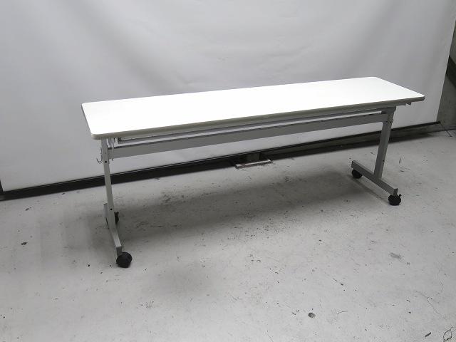 サイドスタックテーブル 中古|オフィス家具|ミーティングテーブル