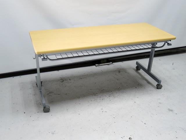 オフィスコム サイドスタックテーブル 中古|オフィス家具|ミーティングテーブル