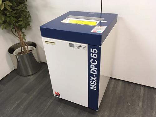 明光商会 シュレッダー MSX-DPC65