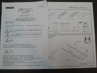 ライオンミーティングテーブル2000000014467配線ボックス付/天板3分割/ソフトエッジ/箱渡/お客様組立(取扱説明書・組立て工具付)詳細画像4
