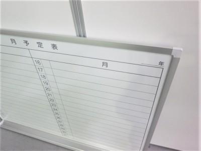 コクヨ1200壁掛月予定表2000000020038ホーロー/粉受付/ヨコ書き詳細画像2