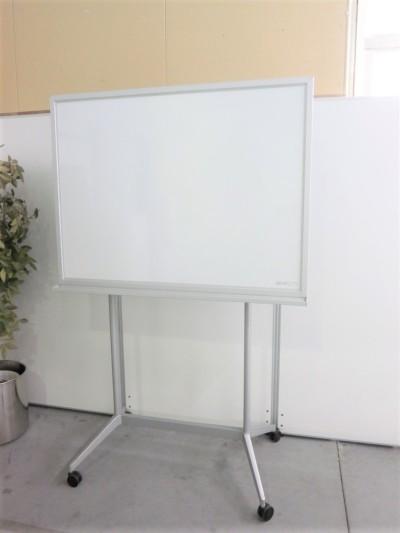 コクヨ 脚付ホワイトボード 中古品|オフィス家具|脚付ホワイトボード