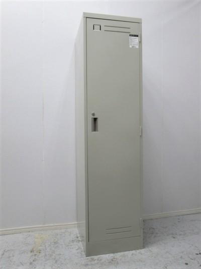 コクヨ 1人用ロッカー 中古|オフィス家具|ロッカー