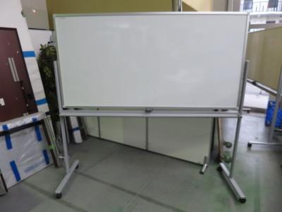 コクヨ 1800脚付ホワイトボード 中古|オフィス家具|脚付きホワイトボード