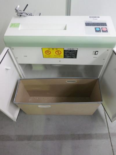 明光商会シュレッダー 2000000021272定格細断枚数10枚(A4)/クロスカット詳細画像4