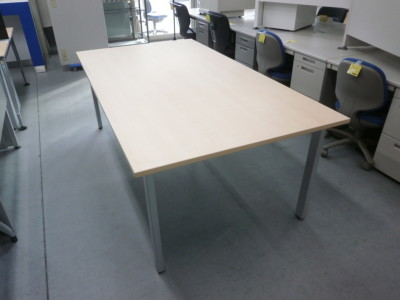 ウチダ(内田洋行) ミーティングテーブル 2000000021245