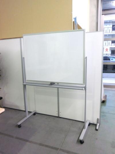 コクヨ 1200脚付ホワイトボード  中古|オフィス家具|ホワイトボード