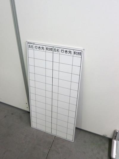 Nicigaku(ニチガク)450行動予定表 2000000023692吊金具付き/スチール/粉受け無/24名分詳細画像2