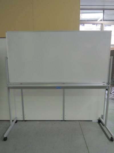 イトーキ  1800脚付ホワイトボード買取しました!