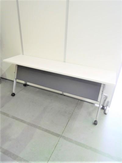 ライオン 平行スタックテーブル 中古|オフィス家具|ミーティングテーブル