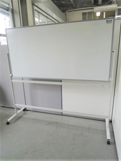 プラス 1800脚付ホワイトボード 中古|オフィス家具|ホワイトボード