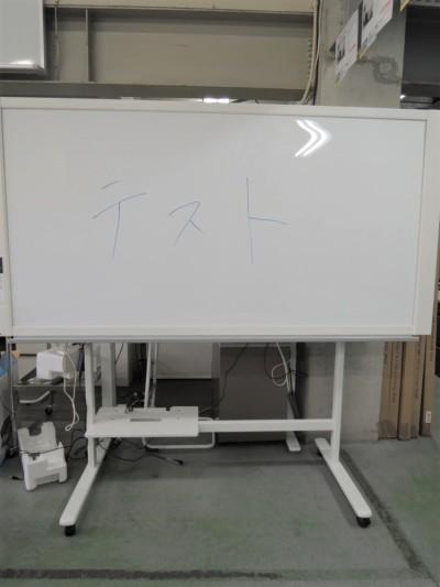 コクヨカラーコピー黒板2000000027045展示品/スタンダードタイプ/2面Wタイプ/プリンタ台付/説明書・ケーブル一式付詳細画像3
