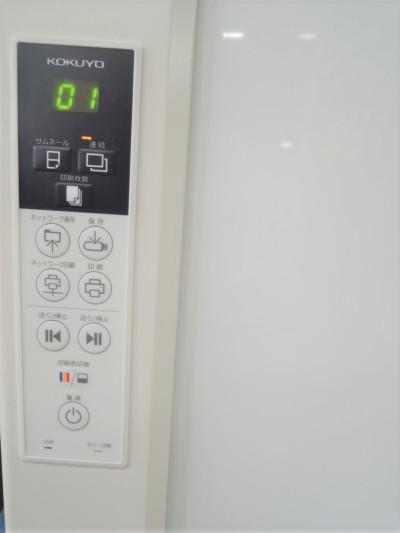 コクヨカラーコピー黒板2000000027045展示品/スタンダードタイプ/2面Wタイプ/プリンタ台付/説明書・ケーブル一式付詳細画像2