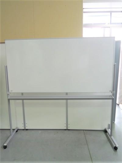 Nicigaku(ニチガク) 1800脚付ホワイトボード  中古|オフィス家具|ホワイトボード|脚付きホワイトボード