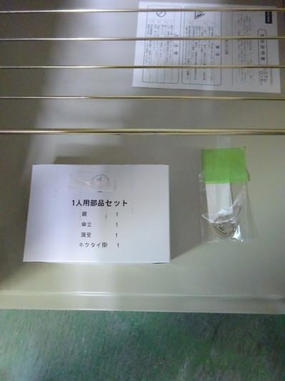 ウチダ(内田洋行)1人用ロッカー2000000026951カギ2本付 メーカー:ネオグレイ詳細画像4