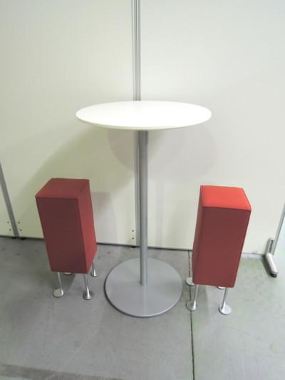 ウチダ(内田洋行) リフレッシュテーブル3点セット 中古|オフィス家具|ミーティングテーブル