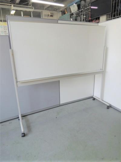 ウチダ(内田洋行) 1800脚付ホワイトボード  中古|オフィス家具|ホワイトボード