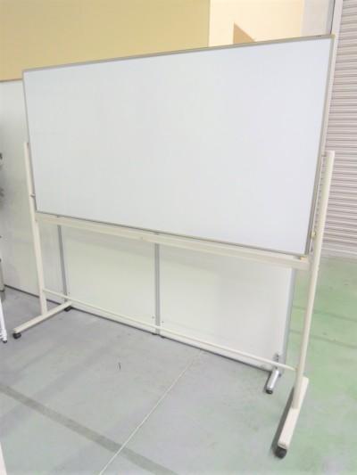 ITO 1800脚付ホワイトボード 買取しました!