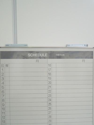 コクヨ900壁掛月予定表2000000028940線・文字欠け有/色あせ有/ホーロー/粉受なし詳細画像3