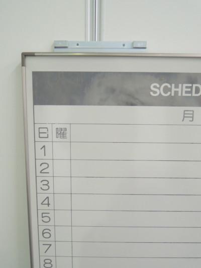 コクヨ900壁掛月予定表2000000028940線・文字欠け有/色あせ有/ホーロー/粉受なし詳細画像2