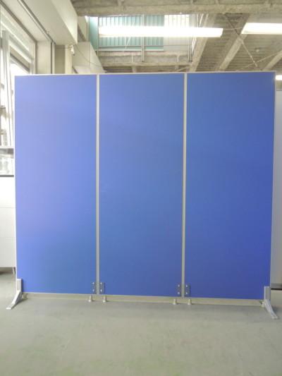 トーカイスクリーン 3連自立パーテーション 中古|オフィス家具|パーテーション|自立式