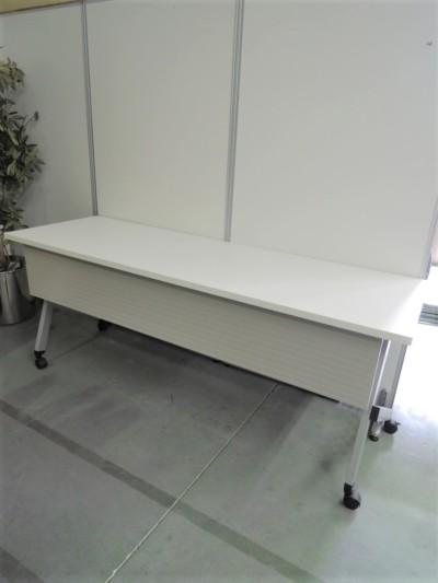 ウチダ(内田洋行) 平行スタックテーブル 中古 オフィス家具 サイドスタックテーブル