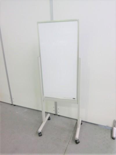 ウチダ(内田洋行) 案内板  中古|オフィス家具|ホワイトボード