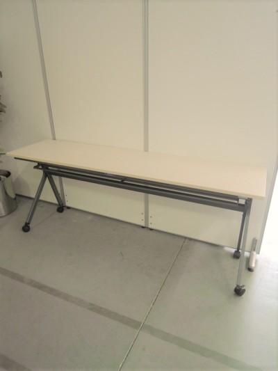 ライオン サイドスタックテーブル 中古 オフィス家具 サイドスタックテーブル