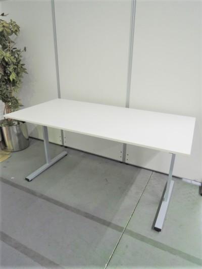 ライオン ミーティングテーブル 中古|オフィス家具|ミーティングテーブル