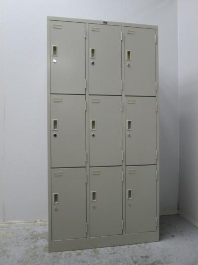 ウチダ(内田洋行) 9人用ロッカー 中古|オフィス家具|ロッカー|9人用ロッカー