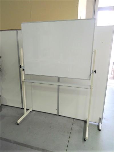 1200脚付ホワイトボード  中古 オフィス家具 脚付きホワイトボード脚付き 両面