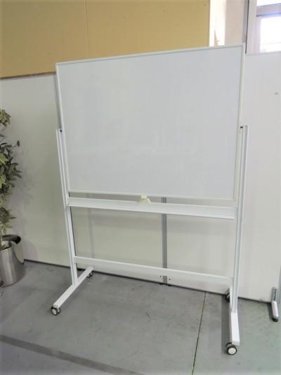 プラス 1200脚付ホワイトボード  中古 オフィス家具 脚付きホワイトボード脚付き 両面