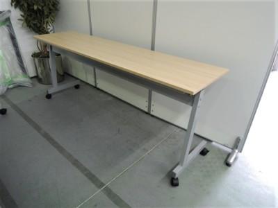 アイリスチトセ サイドスタックテーブル 中古|オフィス家具|ミーティングテーブル|サイドスタックテーブル