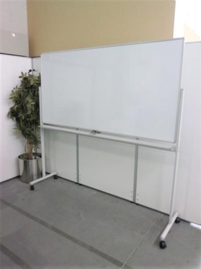 1800脚付ホワイトボード 中古|オフィス家具|ホワイトボード|脚付きホワイトボード
