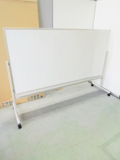 ウチダ(内田洋行) 1800脚付ホワイトボード  中古|オフィス家具|脚付ホワイトボード