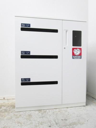 コクヨ リサイクルユニット  中古|オフィス家具|その他