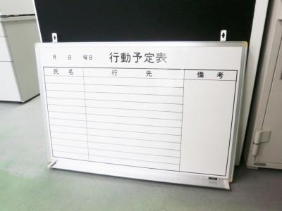 イトーキ 900壁掛行動予定表 中古|オフィス家具|ホワイトボード|壁掛ホワイトボード