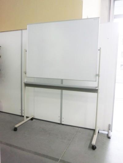 オカムラ 1200脚付ホワイトボード 中古|オフィス家具|ホワイトボード|脚付きホワイトボード