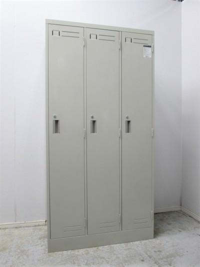 コクヨ 3人用ロッカー 中古|オフィス家具|ロッカー