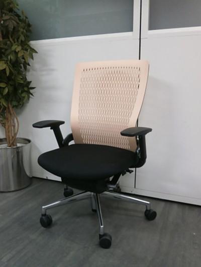ウチダ 肘付パルスチェア 中古|オフィス家具|OAチェア