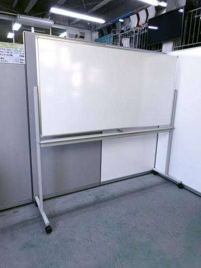 ウチダ(内田洋行) 1800脚付ホワイトボード  中古|オフィス家具|脚付きホワイトボード脚付き|両面