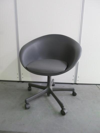 Vitra(ヴィトラ) フラフープチェア  中古|オフィス家具|ミーティングチェア|デザイナーズ