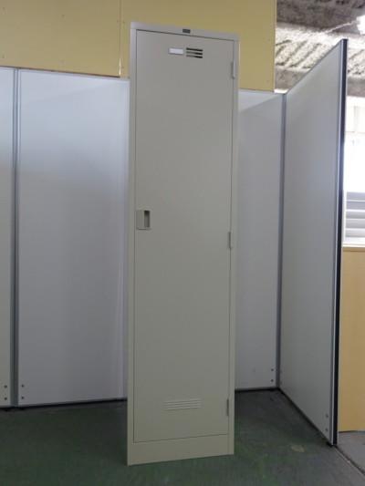 ウチダ(内田洋行) 掃除用具ロッカー 中古|オフィス家具|ロッカー