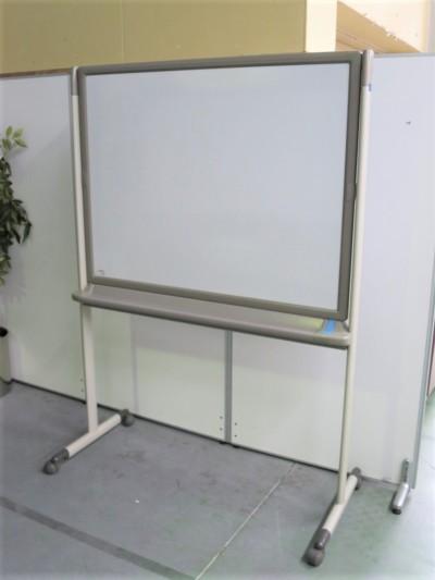 オカムラ 1200脚付ホワイトボード  中古|オフィス家具|ホワイトボード