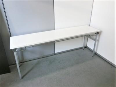 ウチダ(内田洋行) 軽量折畳会議テーブル 中古|オフィス家具|ミーティングテーブル