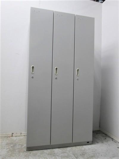 ウチダ(内田洋行) 3人用ロッカー 中古|オフィス家具|ロッカー|3人用ロッカー