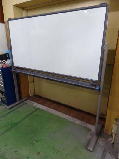 コクヨ 1800脚付ホワイトボード 中古|オフィス家具|ホワイトボード
